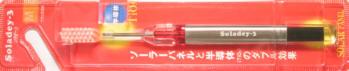 ソラデー3(レッド)赤