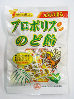 蜂の恵みシリーズ(プロポリス飴)